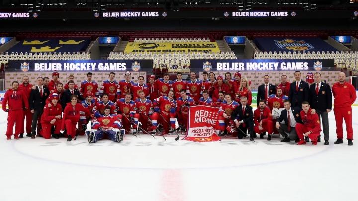 Сборная России по хоккею обыграла Чехию и досрочно выиграла Евротур