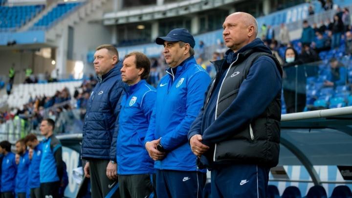 Давай, до свидания: волгоградский «Ротор» попрощался с тренерским штабом Юрия Батуренко