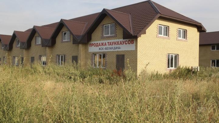 Жители коттеджного поселка под Волгоградом просят Владимира Путина спасти от сноса их дома в Волго-Ахтубинской пойме