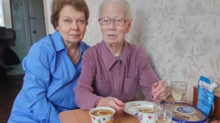 В Екатеринбурге нашли пропавшую 86-летнюю бабушку
