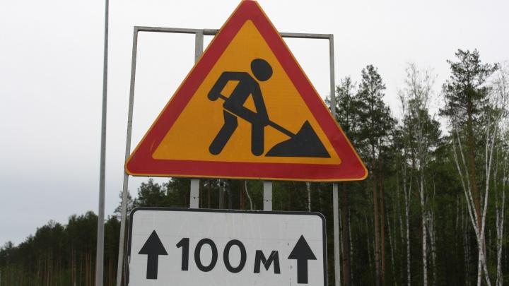 Стали известны планы мэрии Екатеринбурга на дорожные ремонты в 2022 году: список адресов