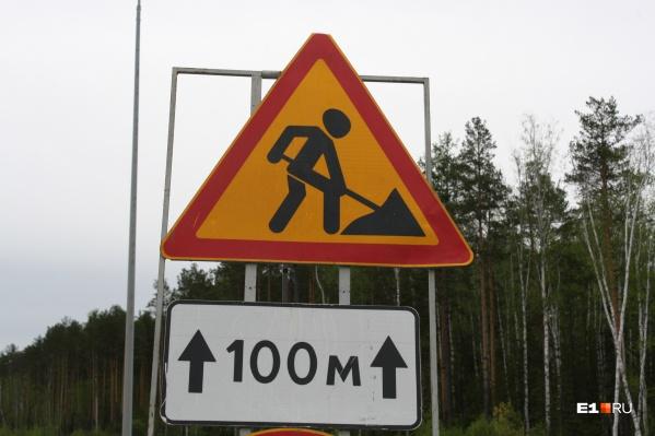 В Екатеринбурге составили список дорожных ремонтов на 2022 год