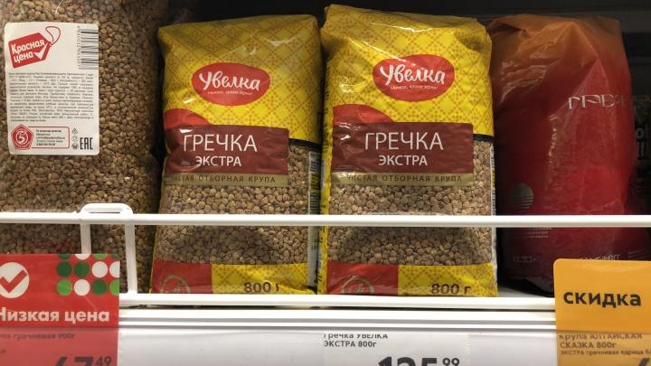 В Тюменской области за год на 33 рубля подорожала гречка