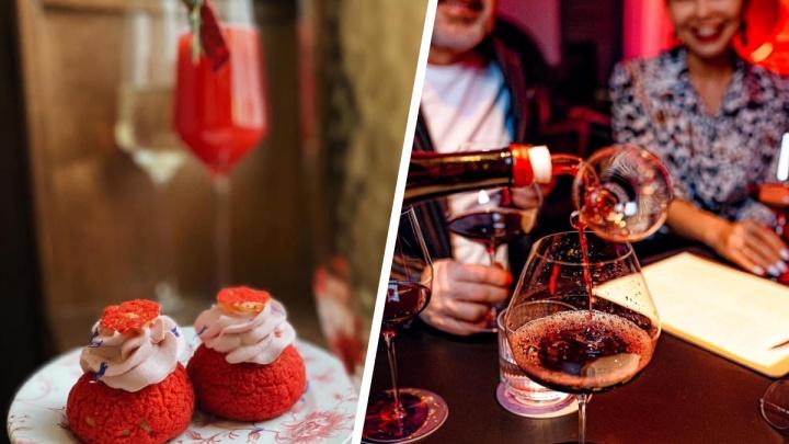 Где бесплатно нальют шампанское и угостят пирожными: 10 мест для встречи Дня всех влюбленных