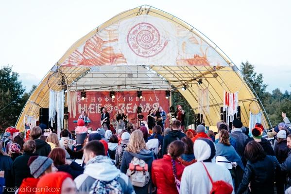 Этнофестиваль проходил каждое лето и собирал тысячи участников