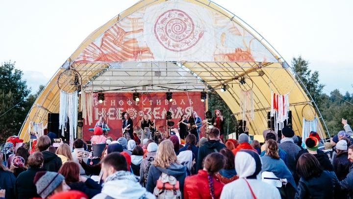 «Мы в большом минусе»: знаменитый тюменский этнофестиваль «Небо и Земля» закрывается