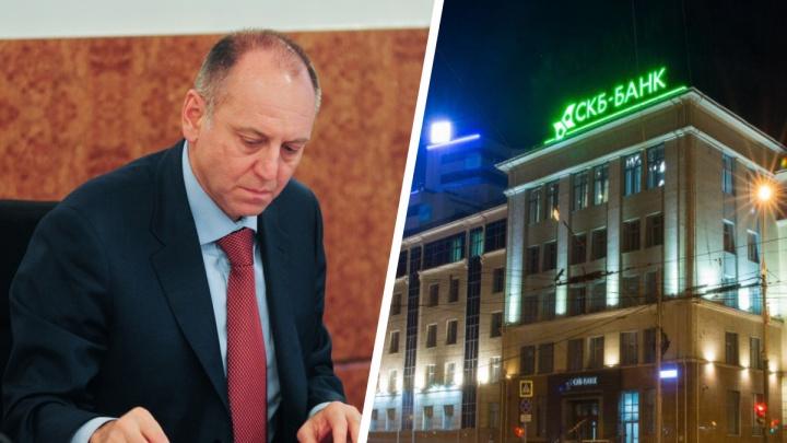 Потеряли миллиарды рублей: крупный банк уральского олигарха терпит колоссальные убытки
