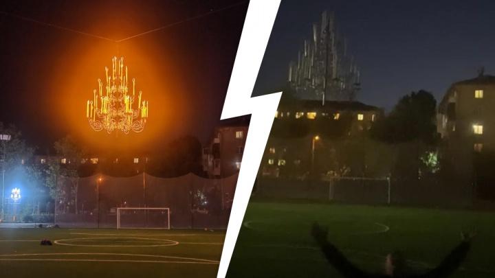 Над стадионом «золотой» школы на Вторчермете повесили огромную люстру