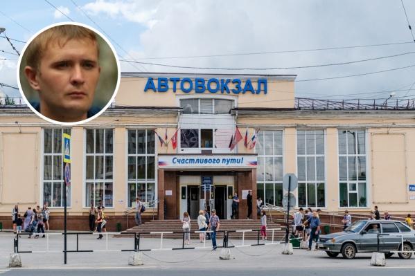 В последний раз Александра Тарасова видели на пермском автовокзале