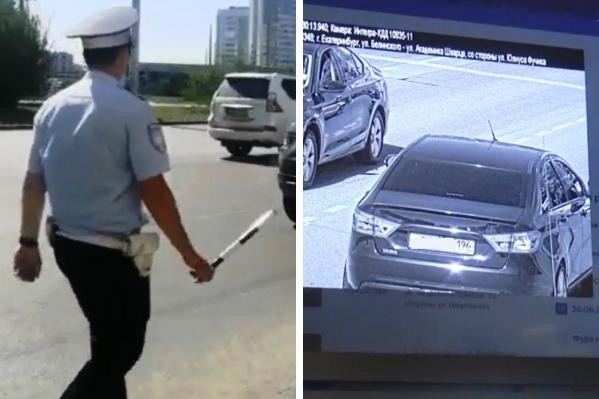 В Екатеринбурге нарушителей продолжают ловить с помощью камер