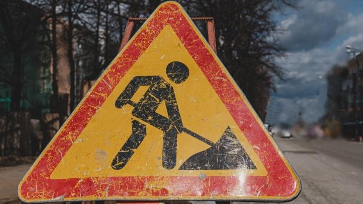 В Перми будут временно перекрывать движение на улицах Мотовилихинского района: когда и где