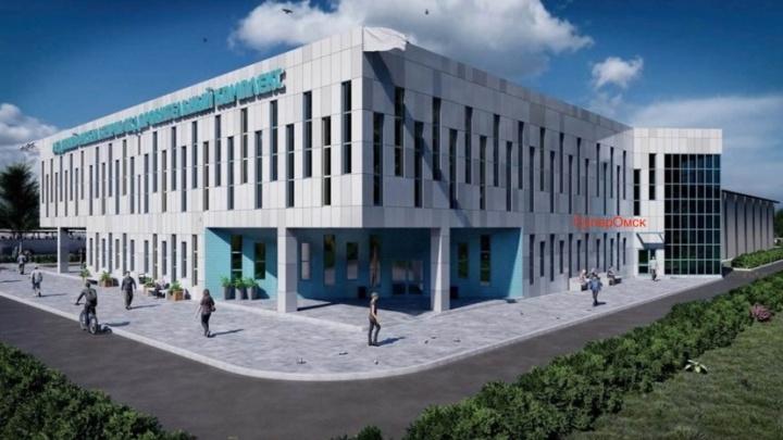 СибГУФК построит в Омске крытый каток за 410 миллионов рублей
