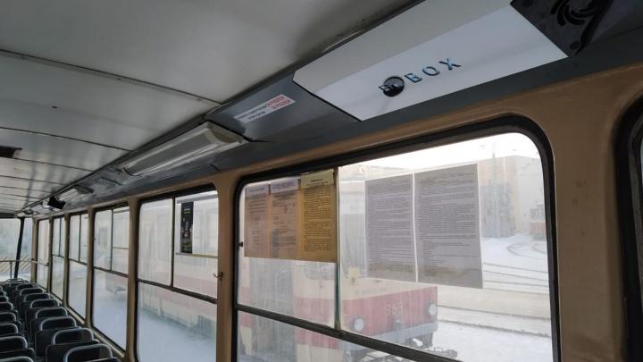 В трамваях Екатеринбурга начали очищать воздух от вирусов