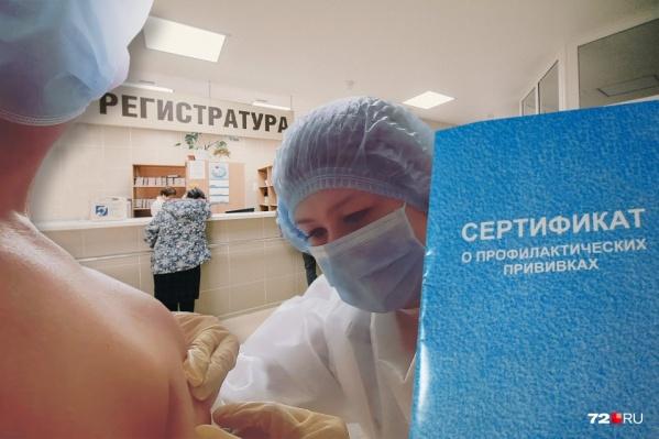С начала поставок в Тюменскую область доставили 70 тысяч доз вакцины