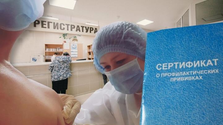 Новую партию вакцины «Спутник V» доставили в Тюменскую область (но на всех всё равно не хватает)