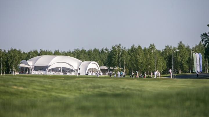 В Челябинске тайно открыли элитный гольф-клуб