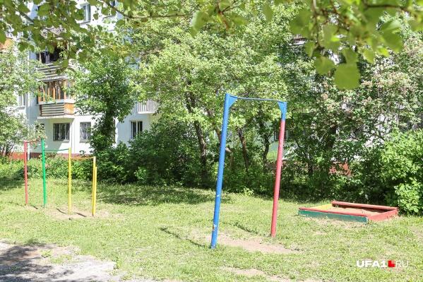 Инцидент произошел во дворе жилого дома