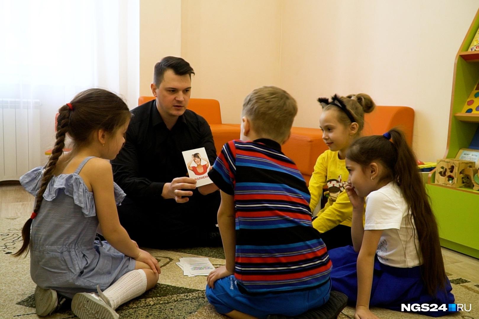 """Родители находят общение с педагогом-мужчиной полезным <nobr class=""""_"""">для детей</nobr>"""