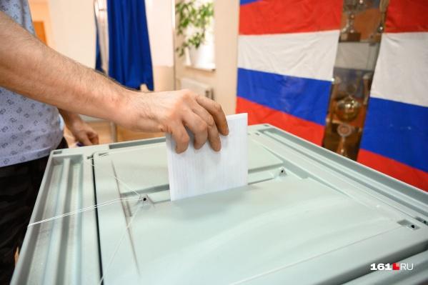 За КПРФ проголосовали больше трети азовчан