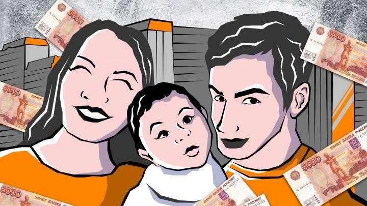 Жилищная программа «Молодая семья» в Тюмени: показываем в 7карточках, как всё устроено