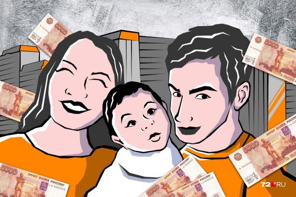 """Получателям соцвыплаты по программе«Молодая семья» должно быть не больше <nobr class=""""_"""">35 лет</nobr>. Но это далеко не единственное требование к тем, кто рассчитывает на помощь государства при покупке жилья"""