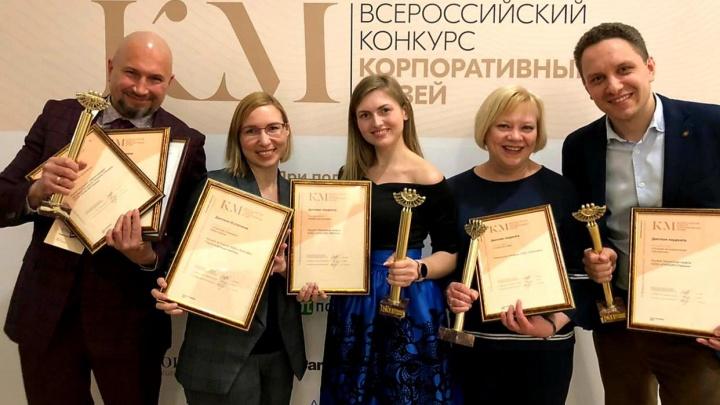 Пермские лукойловцы завоевали сразу две награды всероссийского конкурса корпоративных музеев