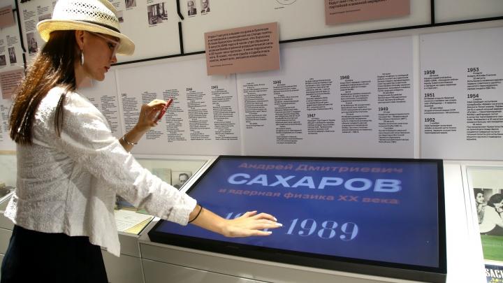Интерактивный экран и аудиоинсталляции. Музей Сахарова открылся в Нижнем после ремонта