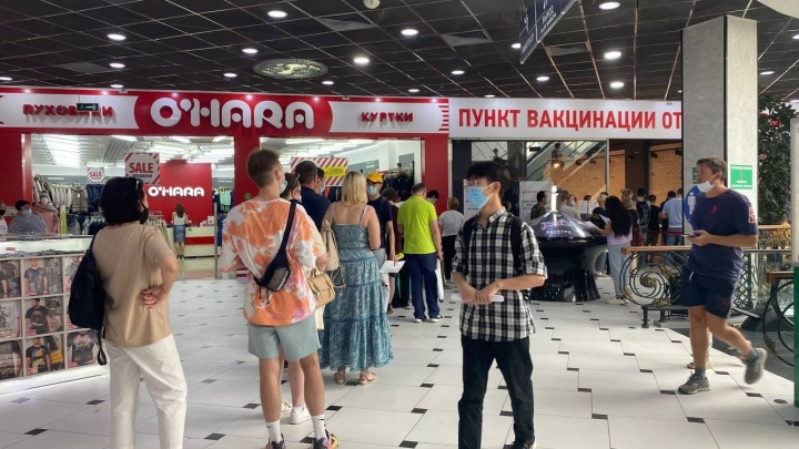 От коронавируса привился почти миллион жителей Свердловской области