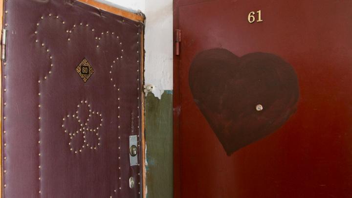 Архангельская область попала на 28-е место в рейтинге доступности жилья