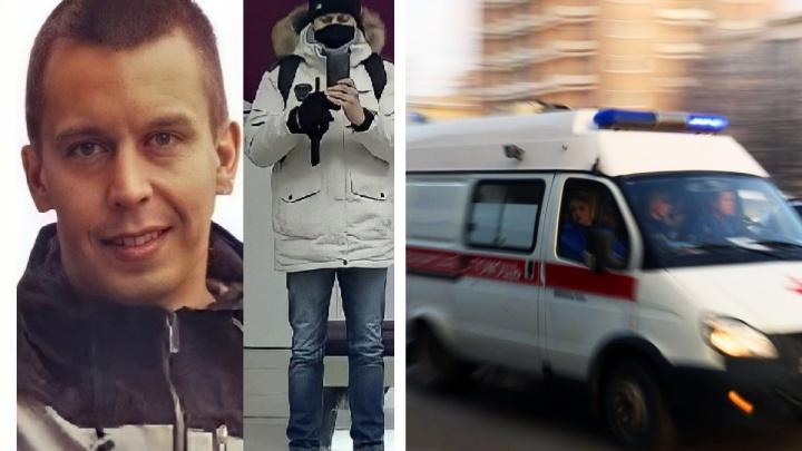 Молодой мужчина пропал в Новосибирске после отказа от госпитализации