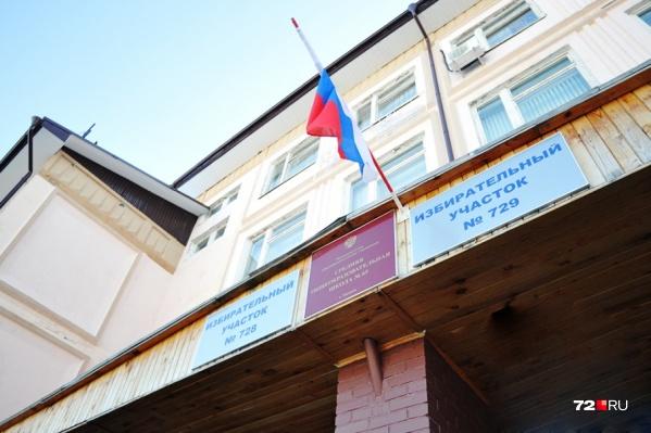 Выборы в Государственную думу пройдут в три дня — с 17 по 19 сентября