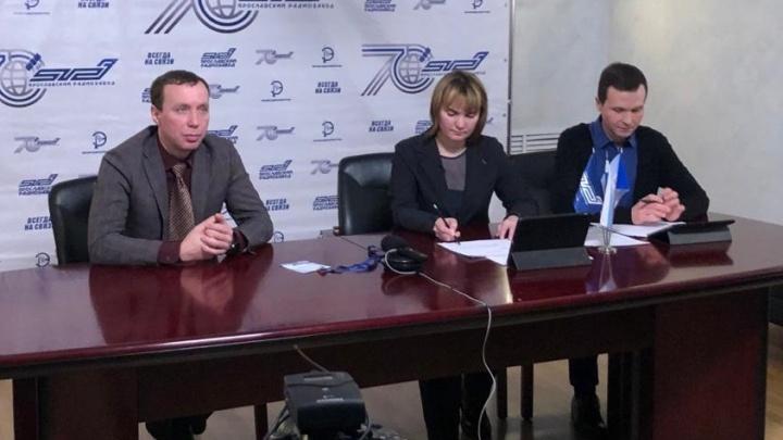 В Ярославле обсудили опыт взаимодействия вузов и предприятий радиотехнической отрасли