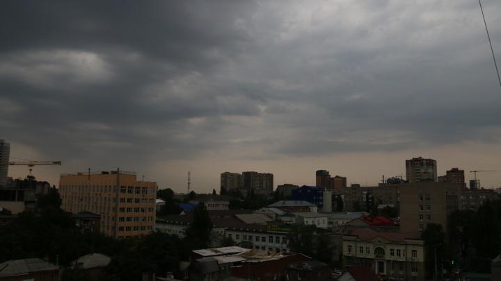 Штормовое предупреждение: холодный ветер с дождем идет на Ростовскую область