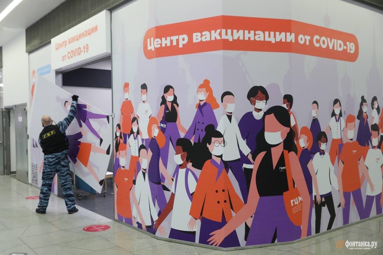 центр вакцинации в ТЦ&nbsp;«Охта молл»<br><br>автор фото Сергей Коньков / «Фонтанка.ру»