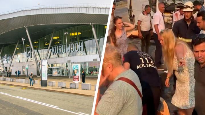 Стали известны сроки возвращения в Самару туристов, пострадавших в ДТП с автобусом в Турции