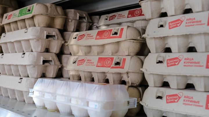 Подорожали яйца, кальмары и овощи. Пермьстат рассказал, как изменились цены на продукты