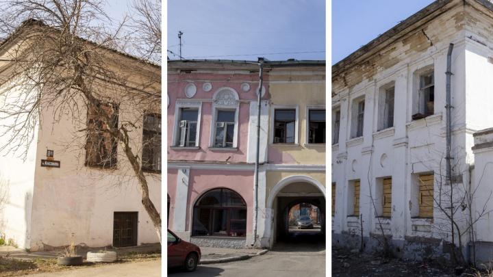 Усадьбы, жилые дома, офисы: что еще продаст мэрия Ярославля в 2021 году