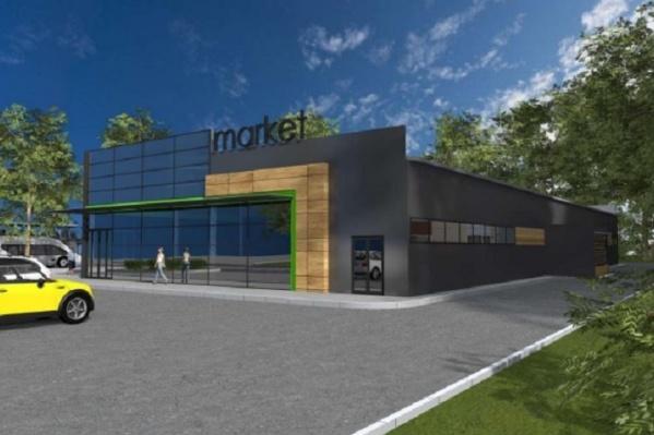 Новый магазин будет выглядеть примерно так