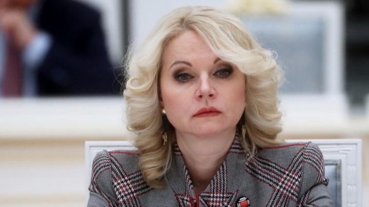 Вице-премьер Татьяна Голикова станет курировать Северо-Западный Федеральный округ