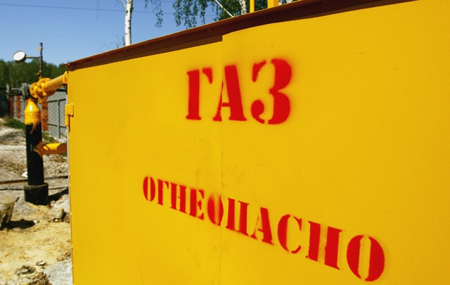 В России началась бесплатная газификация участков: как провести себе газ и кому это пока не светит