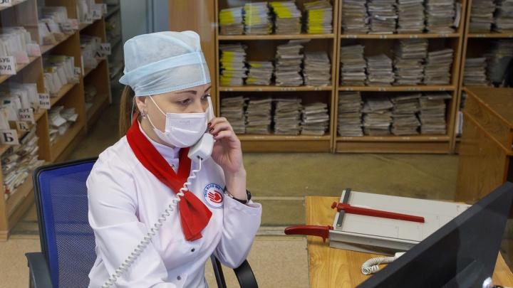 Звоните, и вас услышат: в Волгограде заработал центр огласки народных проблем с коронавирусом
