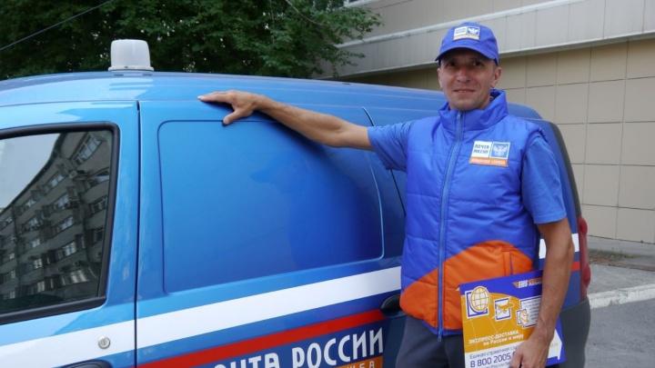 Курьеров «Почты России» нарядили в новые фирменные куртки и футболки — смотрим, как они выглядят