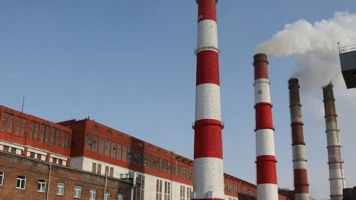 В Красноярске заработала горячая линия по вопросам экологии теплоснабжения