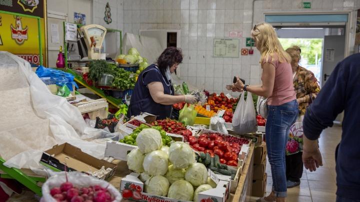 В Ярославле подорожали продукты: где выгоднее закупаться и что будет дальше с ценами