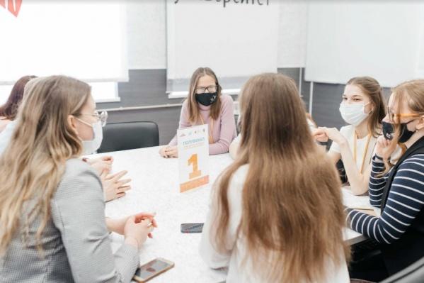 Участники конкурса посещаютобразовательные лекции, мастер-классы