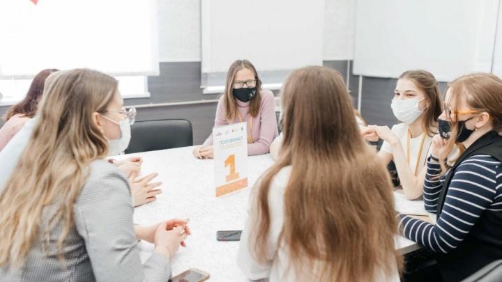 Три студентки из Перми вышли в финал Всероссийского конкурса «Учитель будущего. Студенты»