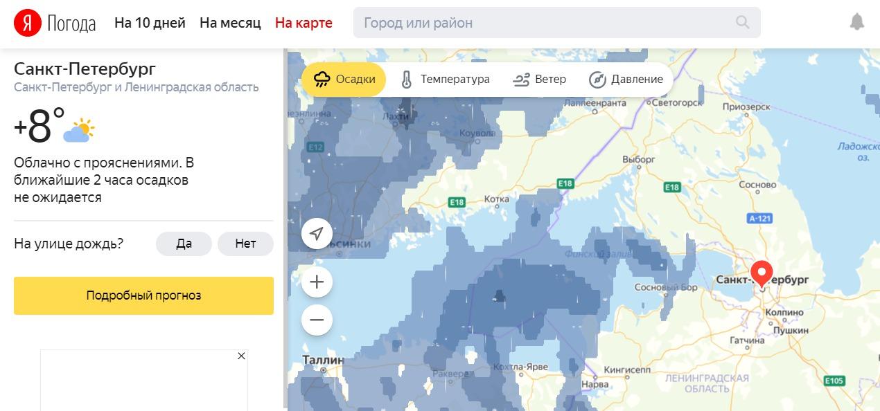 Скриншот с карты «Яндекс.Погоды»
