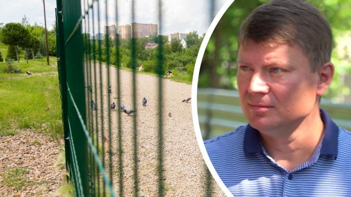 Глава Красноярска внезапно возмутился бизнес-моделью «Прищепки», хотя раньше давал парку награды