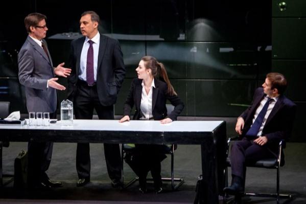 «Метод Грёнхольма» — это детектив, действие которого разворачивается в офисе