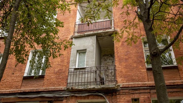 Власти придрались к виду балконов в домах ярославцев